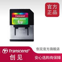Original transcend ts1grmmc rsmmc 1g high speed dual voltage mmc