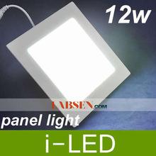 popular light panel mini