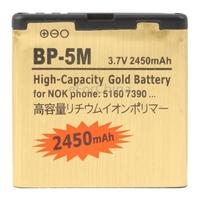 2450mAh BP-5M High Capacity Gold Business Battery for Nokia 5700XM 5610 5610XM 5700 7390 6220c