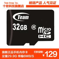Team 32gb class6 tf micro sd memory card mobile phone ram card