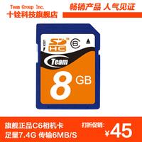 Team 8gb class6 sd memory card camera ram card flash memory card high speed card