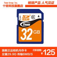 Team 32gb class6 sd memory card camera ram card flash memory card high speed card