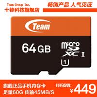 Microsdxc 64gb high speed tf card standard uhs-1 40mb s