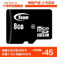 Team 8gb class6 tf micro sd memory card mobile phone ram card