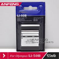 100% New for Olympus 3.7V 925mAh Li-50B Li50B Li 50B Rechargeable Battery Camera Camcorder battery 2pc/lot