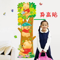 Free Shipping! 1PC New Lovely Trees And Bear Pattern Removable Wall Stickers Wall Decals Art Decal Decor Sticker