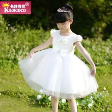 Khaki cocoa children s clothing child female child embroidery gauze dress princess wedding dress flower girl