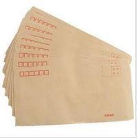 6 envelope 6 standard envelope waltzers cowhide paper envelope 235mm 125mm