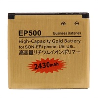 Brand New 2430mAh EP500 High Capacity Gold Business Battery for Sony Ericsson Xperia U5i U8i