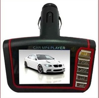 1.8 Inch CSTN Screen Display Car MP3 Player MP4 With Built-in Wireless FM Stereo Transmitter SD Card H092