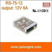 Free Shipping- RS-75-12 single output switching power supply output  12V 6A meanwell  rs-75-12  RS75W12V -New and original .