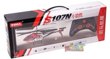 popular small remote control helicopter