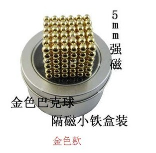 5mm 216 magnetic ball bucky ball magic magnetic ball magnetic magic cube bucky ball iron box . 15