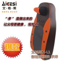 Etam x-l1 intelligent massage cushion massage the heat massage device