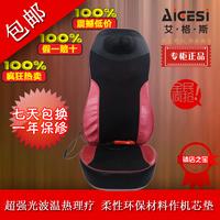 Combination l7 massage device cervical vertebra massage