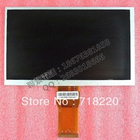 Brand new 7 inch LCD panel for via 8650 LCD screen