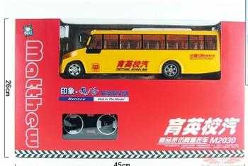 School bus toy car remote control model toy car charge remote control car belt