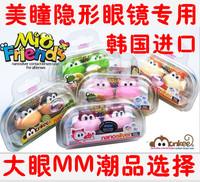 Mimo ipool miottica nano silver lenses contact lenses double box