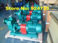 Vacuum Motor, Vacuum Pump with Motor, Electric Vacuum Moor Pump