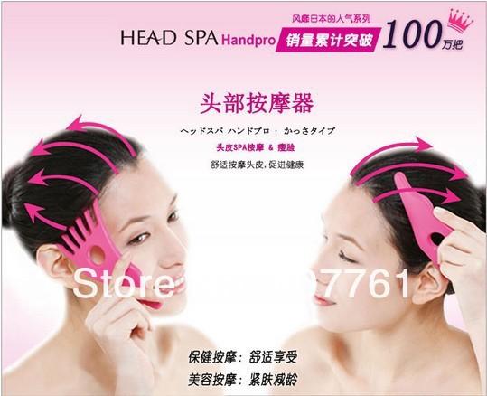 Retail 2 piece/lot manual scalp hand head neck massager live gift(China (Mainland))