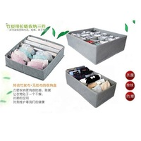 Home bamboo zipper piece storage box set bra underwear sorting boxes storage socks clothes