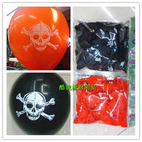 Free shipping hot sale High quality halloween  decoration big  balloon,100pcs/lot