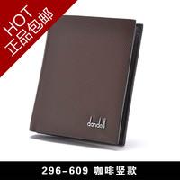 Male wallet cowhide wallet multi card holder vertical Men wallet 609