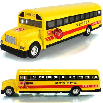 Classic school bus plain WARRIOR music alloy car model toy