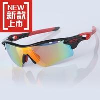 Radarlock bicycle accessories ride outside sport windproof polarized glasses myopia