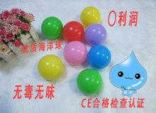 popular paddle balls
