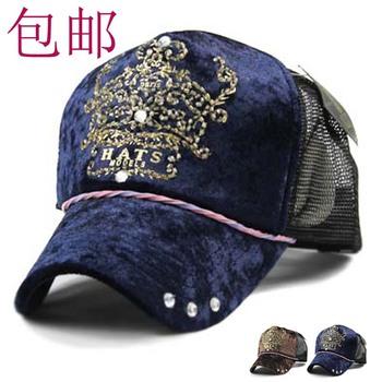 2015 Mix Order Retail free Shipping - Element Diamond Sparkle Summer Baseball Cap Truck Mesh The Trend of Fashion Sun-shading