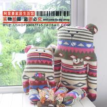 wholesale stuffed toy pattern