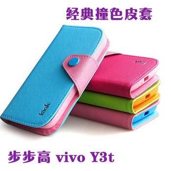 Imak bbk vivo y3 t mobile phone case y3 t protective case phone case slammed color block outerwear