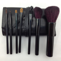 7 PCS Professional Makeup Brush Cosmetic Brushes Set + Leather Pouch + Free Shipping