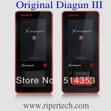 popular diagun launch