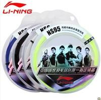 Free shipping lining ns95 badminton string