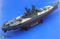 free shipping ! FOV 86004 1:700 World War II Japanese battleship Yamato  alloy Military Model