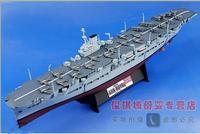 free shipping ! FOV 86007 1:700  HMS Ark Royal  alloy Military Model