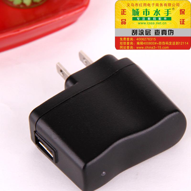 Fashion usb 500 charger charger p318 mp3(China (Mainland))