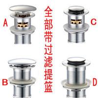 9483 belt garbage bucket copper bounce type basin drainer nozzle for belt