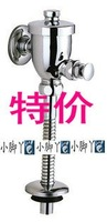 9534 copper urinal flush valve urinal flush valve