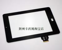 Vi30 dual-core capacitive screens touch screen handwriting screen touch