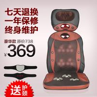 Cervical massage device fighting neck massage cushion lumbar massage cushion
