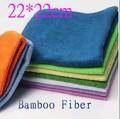 "cheap sell Wholesale 10pcs/lot Bamboo Fiber Dish Towels 22""*22""  Cleaning Cloths  Kitchen Towels Magic Dish Cloth"