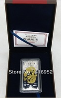 Rare 2012 China Year of the Dragon Gold and Silver Plated Bar With Display Box