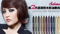 Free shipping Solone super waterproof eyeliner gel pen female long-lasting  eyeliner