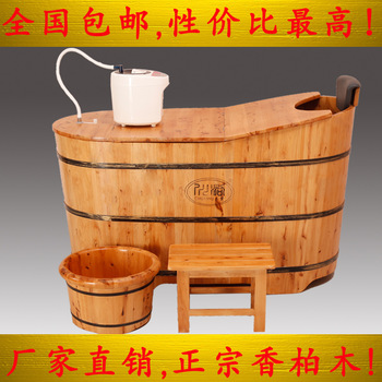 Bathtub barrel cedar bath bucket bath barrel bathtub bath bucket suffumigation bucket