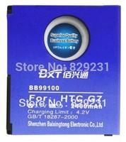 BXT 2400mAh BB99100 Battery Use for HTC A8180/A8181/G5/G7/T8188/T9188/NEXUS ONE/HTC Desire/HTC Bravo etc Phones