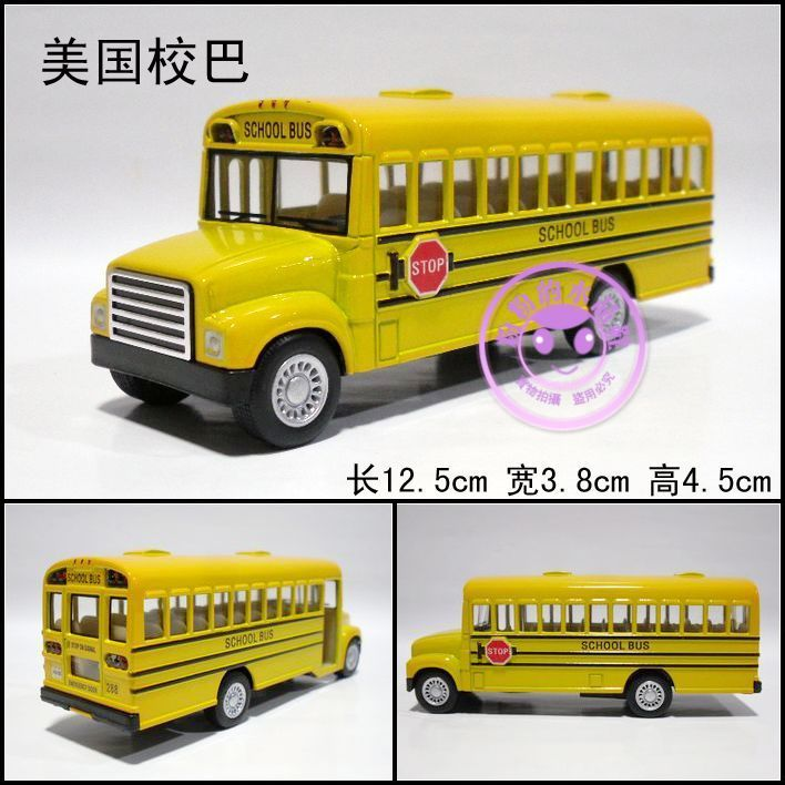 Soft world bus school bus side door schoolbus alloy model toy car