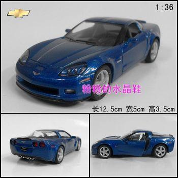 Soft world veidt corvette z06 blue alloy car models toy